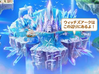 Sprda Ark (スパーダアーク)